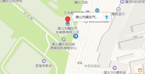 中国人保携冀东高轿广汽本田举办购车嘉年华