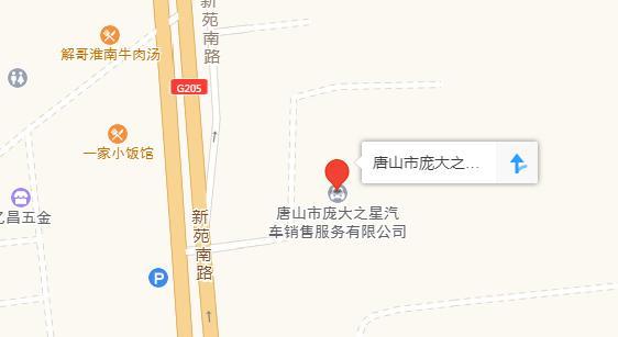 中国人保携冀东之星奔驰举办购车嘉年华