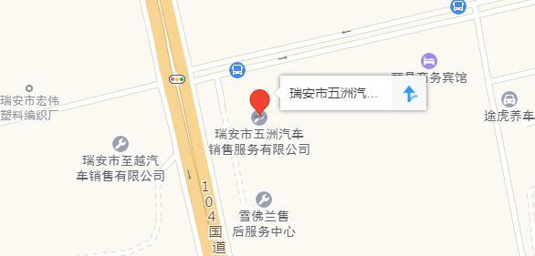 中国人保携手五洲雪佛兰举办购车嘉年华