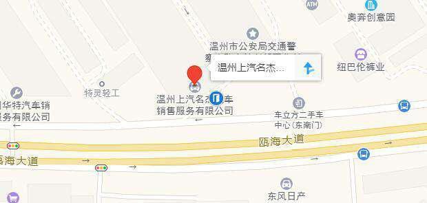 中国人保携上汽名杰凯迪拉克举办购车嘉年华