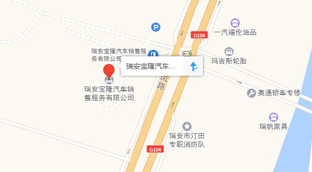 中国人保携宝隆宝马举办购车嘉年华