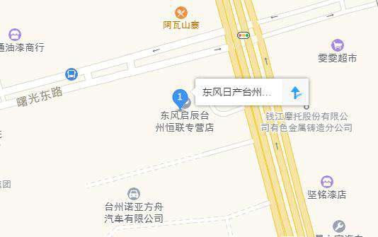 中国人保携手绿地锦泰尼桑举办购车嘉年华