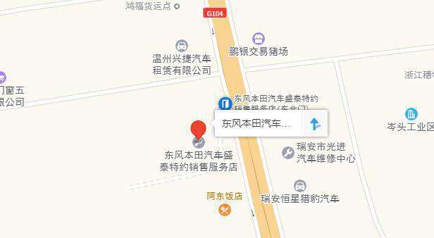 中国人保携盛泰东风本田举办购车嘉年华