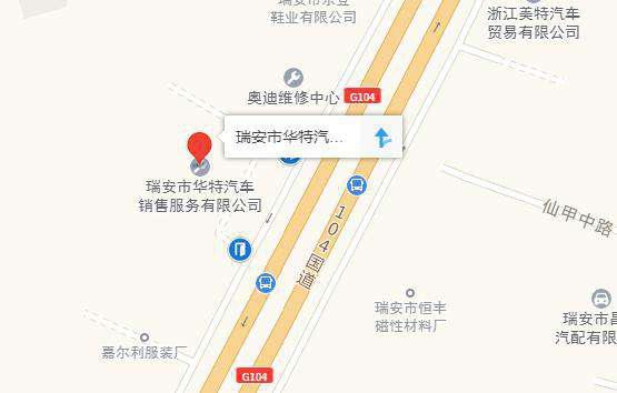 中国人保携华特别克举办购车嘉年华