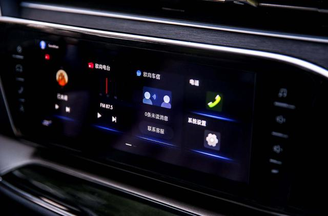 高级感爆棚!长安欧尚X7正式开启预售!网友:期待已久!