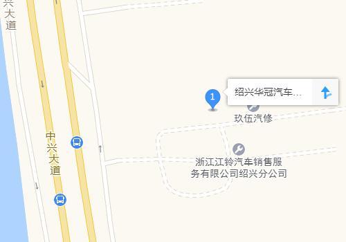 中国人保携华冠福田举办购车嘉年华