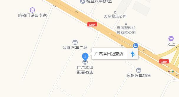 中国人保携手冠豪广汽本田举办购车嘉年华