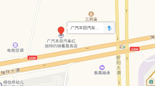 中国人保携手红旭广汽本田举办购车嘉年华