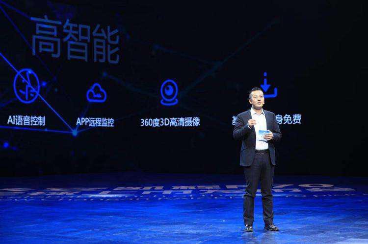 全新升级五大服务承诺 长安凯程F70全球同步上市 售价9.28万元起-汽车氪