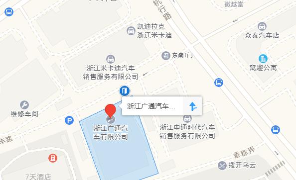 中国人保携广通凯美瑞举办购车嘉年华