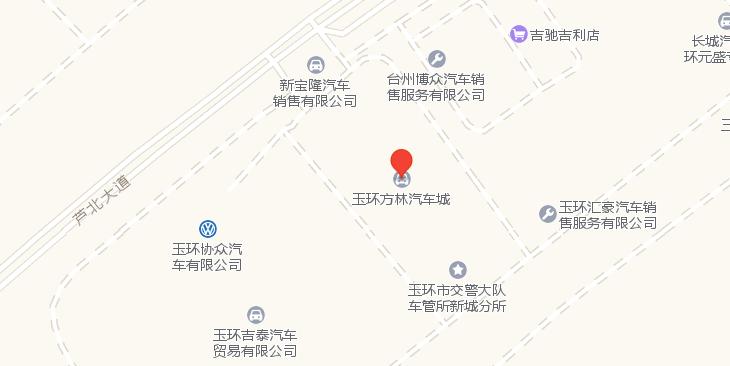中国人保携手玉环百车汇汽车举办购车嘉年华