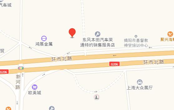 中国人保携手揭阳荣通东风本田百元众筹超级团购会-车神网