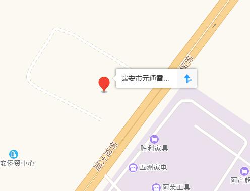中国人保携元通雷克萨斯举办购车嘉年华