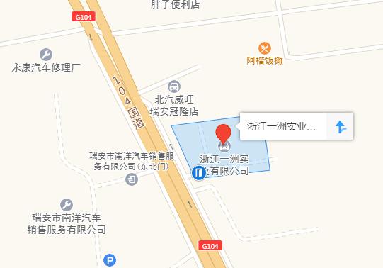 中国人保携一洲长安举办购车嘉年华