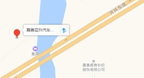 中国人保携亚升起亚举办购车嘉年华