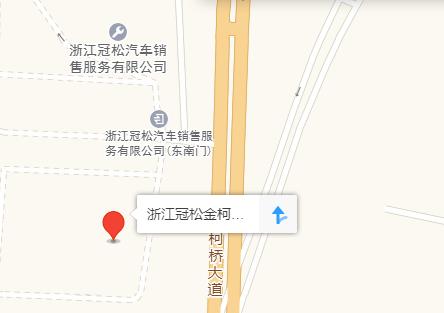 中国人保携冠松金柯桥广汽丰田举办购车嘉年华-车神网