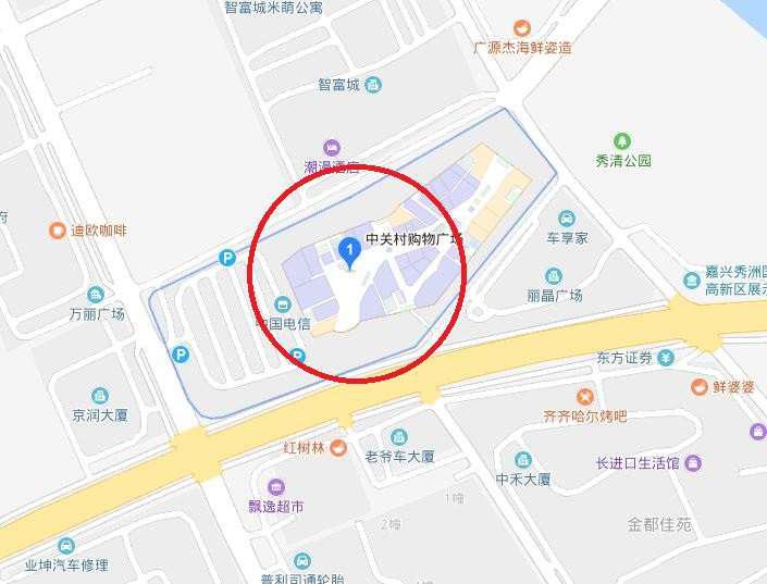 中国人保千城万县购车节嘉兴站-汽车氪
