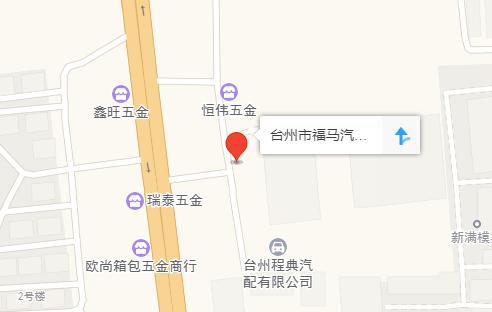 中国人保携福马长安举办购车嘉年华-车神网