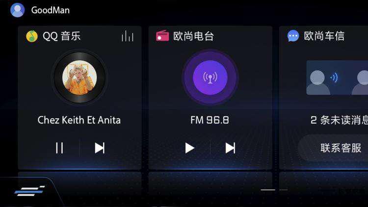 """驭鉴长安欧尚X7,遇见""""当红""""生活"""