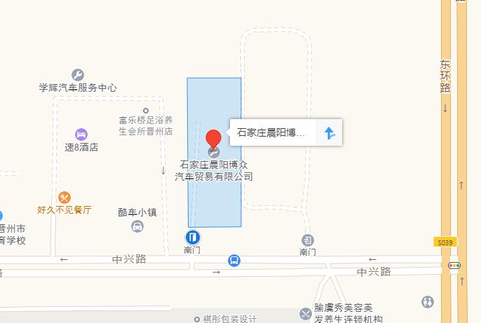 中国人保千城万县购车节晋州车展-汽车氪
