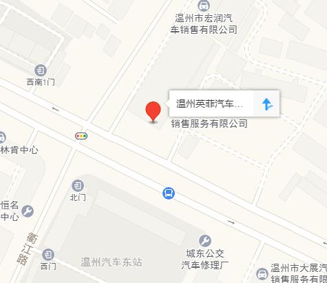 中国人保携英菲英菲尼迪举办车展价格同步享-车神网