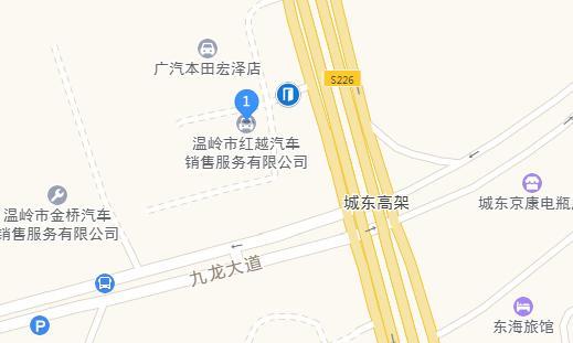 中国人保携通达别克举办购车嘉年华