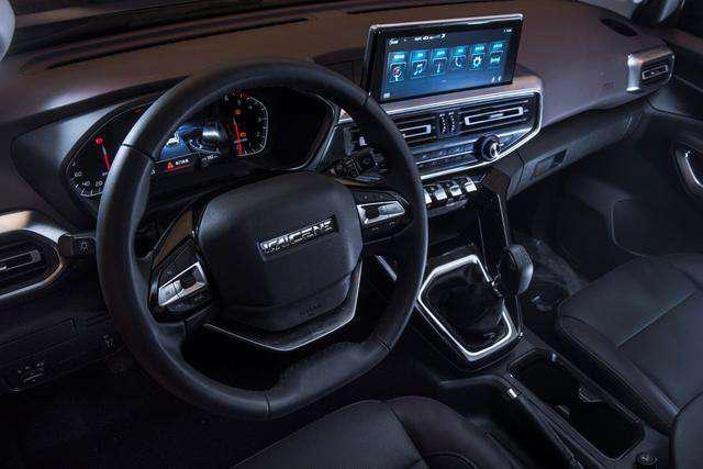 全球最新一代高性能大皮卡长安凯程F70 将于10月10日开启预售-车神网