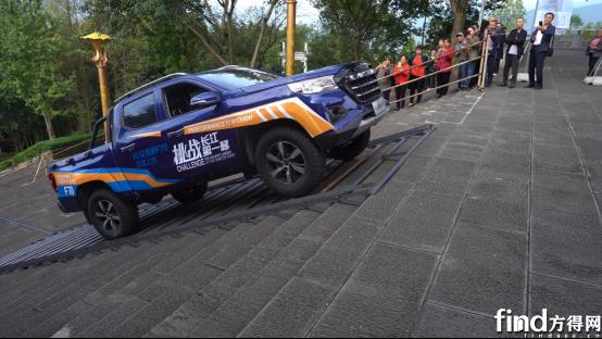 1分钟定点漂移14圈!长安凯程F70为何能够打破上海大世界基尼斯纪录?-汽车氪