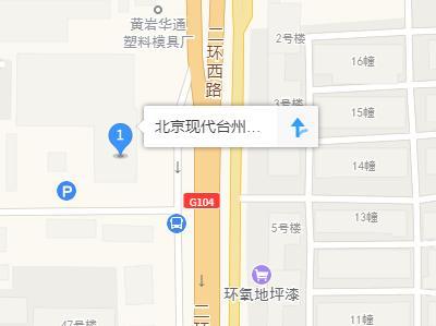 中国人保携万阳北京现代举办购车嘉年华-车神网