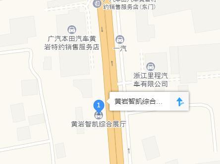 中国人保携黄岩智凯广汽本田举办购车嘉年华-车神网