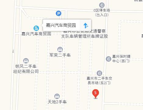 中国人保千城万县购车节  迎战双十一,好车伴你行嘉兴站-汽车氪