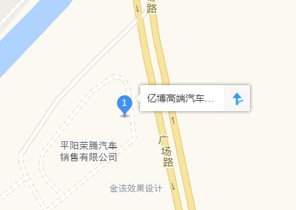 中国人保携平阳亿博汽车举办购车嘉年华-车神网