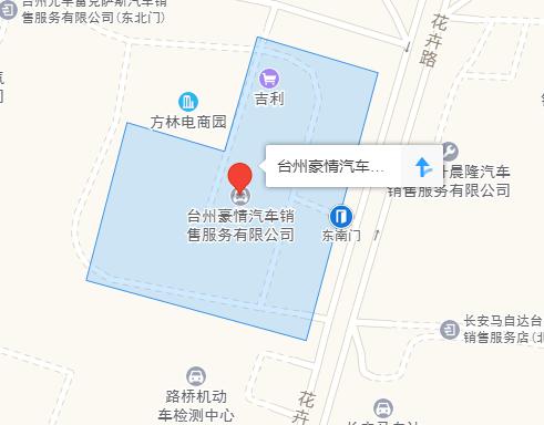 中国人保携豪情吉利举办购车嘉年华-车神网