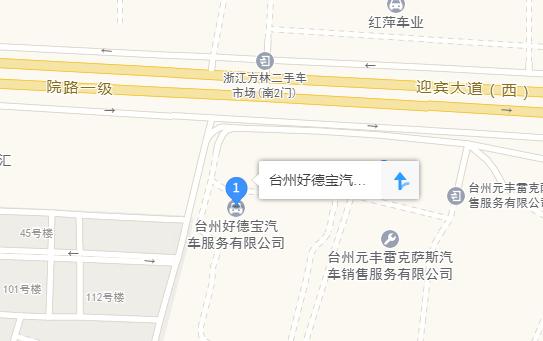 中国人保携好德宝宝马举办购车嘉年华-车神网