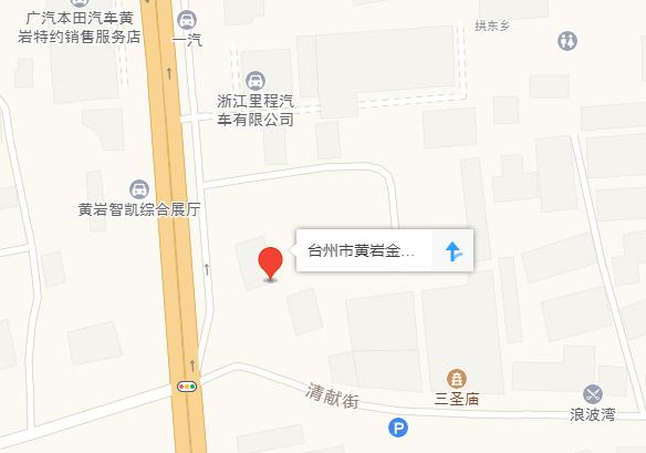 中国人保携黄岩金泰起亚举办购车嘉年华-车神网
