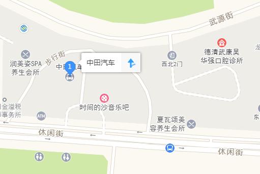 中国人保携手德清中田汽车举办购车嘉年华-车神网