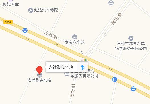中国人保携惠州安骅惠南车行团购嘉年华-车神网