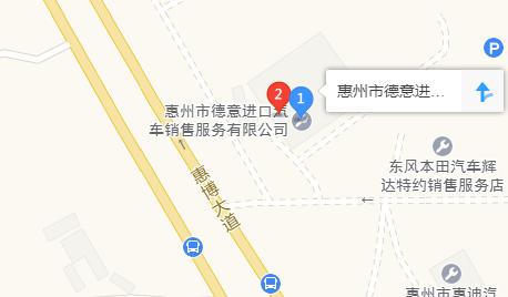 中国人保携惠州 德意车行团购嘉年华-车神网
