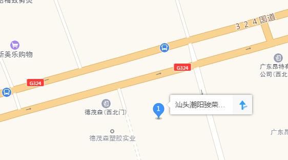汕头潮阳骏荣梅赛德斯奔驰GLC专场购车钜惠-车神网