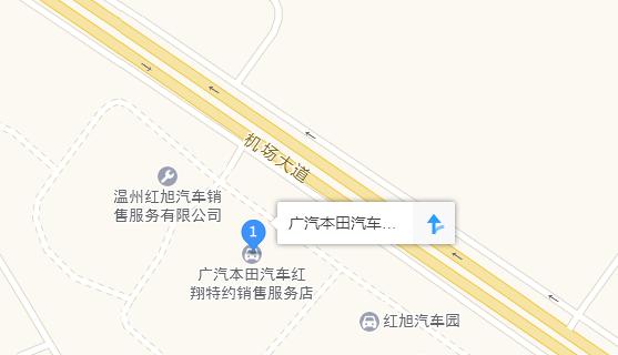 中国人保携手红翔广汽本田举办金秋团购会-车神网