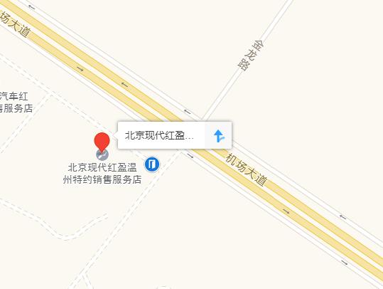 中国人保携手红盈北京现代举办金秋团购会-车神网
