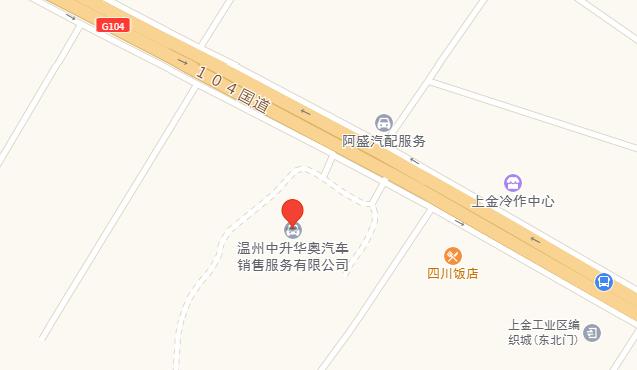 中国人保携中升华奥一汽奥迪举办购车嘉年华-车神网