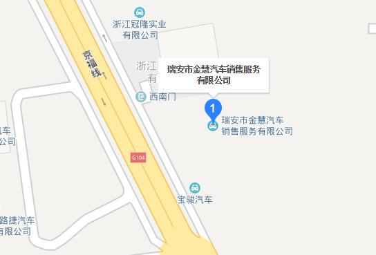 中国人保携金慧五菱举办购车嘉年华