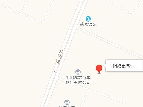 中国人保携平阳泉浩汽车举办购车嘉年华-车神网