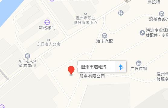 中国人保携手煊屹吉利举办惠聚狂欢购-车神网
