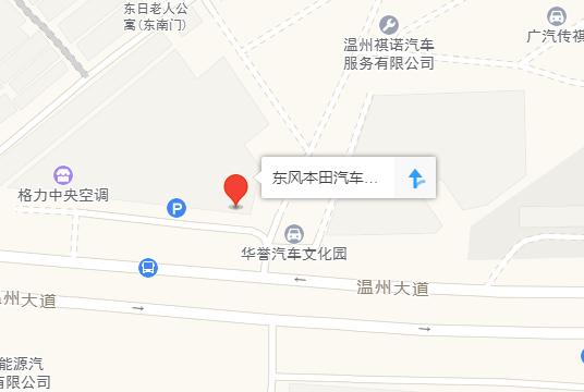 中国人保携手鸿大东风本田举办惠聚狂欢购-车神网
