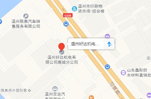 中国人保携好达宝马举办惠聚狂欢购-车神网
