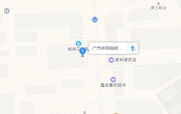 中国人保携统邦广汽丰田举办购车嘉年华-车神网