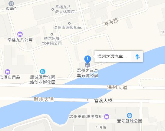 中国人保携之远大众举办购车嘉年华-车神网