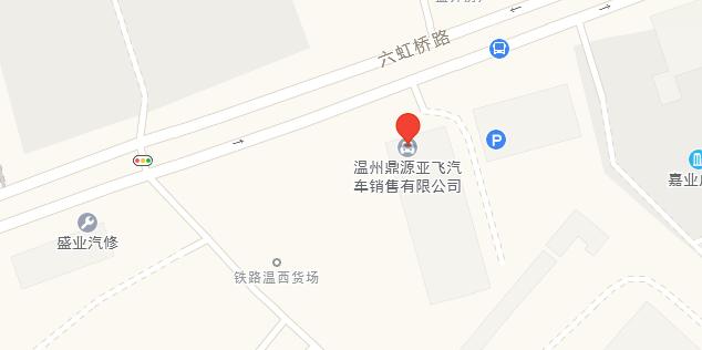 中国人保携手鼎源亚飞一汽奔腾举办购车嘉年华-车神网